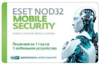 Антивирус ESET Mobile Security, на 1 устройство/1 год (NOD32-ENM-NS(TECHNO-CARD)-1-1)