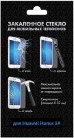Закаленное стекло Func hwSteel-15 для Huawei Honor 5A/Y5II