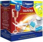 """Таблетки для посудомоечных машин Topperr """"Все в одном"""""""", 32 шт (3307)"""""""""""
