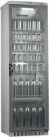 Холодильник-витрина Pozis Свияга-538-8 C