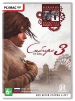 Игра для PC MICROIDS Сибирь 3. Издание первого дня