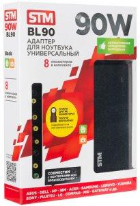 Купить зарядное устройство для ноутбука STM BL90 Black по выгодной цене в интернет-магазине ЭЛЬДОРАДО с доставкой в Москве и регионах России