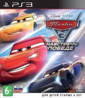 "Игра для PS3 WB ""Тачки 3: Навстречу победе"""