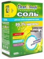 Соль для посудомоечных машин Clean&Fresh гранулированная, 1 кг (4660002310765)