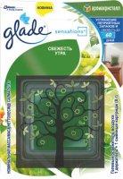 """Освежитель воздуха Glade АромаКристалл """"Свежесть утра"""", основной блок, 8 г (679629)"""