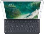 "Чехол-клавиатура Apple Smart Keyboard для iPad Pro 10,5"" (MPTL2RS/A)"