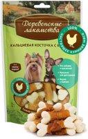 Лакомство для собак мини-пород Деревенские лакомства Кальциевая косточка с курицей, 60 г (79711861)