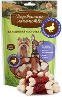 Лакомство для собак мини-пород Деревенские лакомства Кальциевая косточка с уткой, 60 г (79711878)