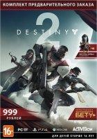 Комплект предварительного заказа Activision Destiny 2 c фигуркой