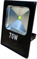 Светодиодный прожектор Glanzen FAD-0007-70