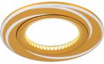 Светильник потолочный Gauss Aluminium AL015, золото/хром