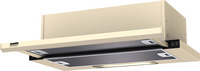 Купить Встраиваемая вытяжка Krona, Kamilla Slim 600 Ivory