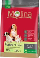 Сухой корм Molina для щенков всех пород, 1 кг (650814)