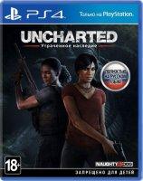Игра для PS4 Sony Uncharted: Утраченное наследие