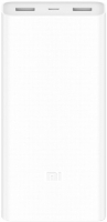 XIAOMI MI POWER BANK 2C 20000 MAH WHITE (VXN4220GL)