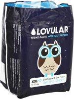 Трусики-подгузники LOVULAR ночные, XXL, 15-25 кг, 17 шт (429055)