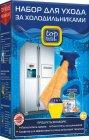 Набор для ухода за холодильниками Top House 3 предмета (392982)