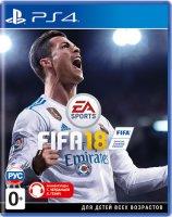 Игра для PS4 EA FIFA 18