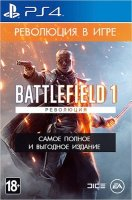 Игра для PS4 EA Battlefield 1. Революция