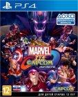 Игра для PS4 Capcom Marvel vs. Capcom: Infinite