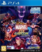 Игра для PS4 Capcom Marvel vs. Capcom: Infinite