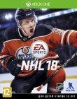 Игра для Xbox One EA NHL 18