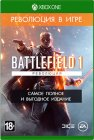 Игра для Xbox One EA Battlefield 1. Революция