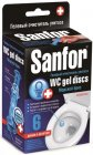 """Гелевый очиститель для унитаза Sanfor WC Gel Discs, """"Морской бриз"""" (14744)"""