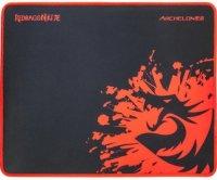 Игровой коврик Redragon Archelon M (70237)