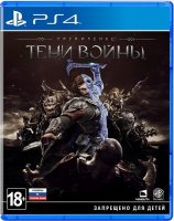Игра для PS4 WB Средиземье: Тени войны