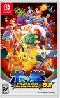 Игра для Nintendo Switch Nintendo PokkenTournament DX