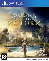 Игра для PS4 Ubisoft Assassin's Creed: Истоки