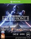 Игра для Xbox One EA Star Wars: Battlefront II