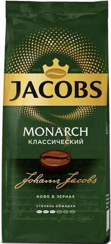 Кофе в зернах Jacobs Monarch, 230 гр (4251756)