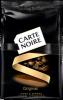 Кофе в зернах Carte Noire Original, 800 гр (4251794)