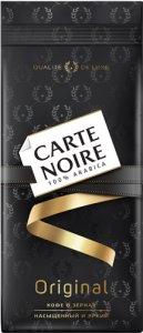 Купить кофе Carte Noire Original, 230 гр (4251793) в интернет-магазине ЭЛЬДОРАДО. Цена Carte Noire Original, 230 гр (4251793), характеристики, отзывы