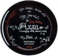 Тарелка для пиццы Luminarc 32 см (N2176)