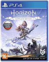 Игра для PS4 Sony Horizon Zero Dawn. Complete Edition