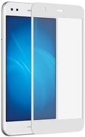Купить Защитное стекло с рамкой 2.5D Func, для Huawei Nova Lite hwC-33 White (HWCOLOR-33)