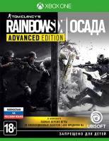 Игра для Xbox One Ubisoft Tom Clancy's Rainbow Six: Осада. Advanced Edition фото