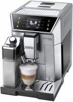 Кофемашина DeLonghi Primadonna Class ECAM 550.75.MS