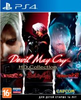 Игра для PS4 Capcom Devil May Cry HD Collection