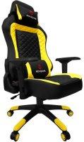 Игровое кресло Red Square Lux Yellow (RSQ-50017)