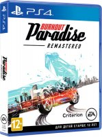 Игра для PS4 EA Burnout Paradise Remastered