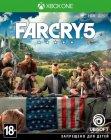 Игра для Xbox One Ubisoft Far Cry 5
