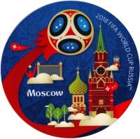Магнит FIFA 2018 Москва (СН501) fifa world cup russia 2018 пазл города москва 03795