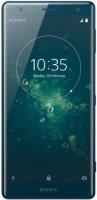 Смартфон Sony Xperia XZ2 Deep Green (H8266)