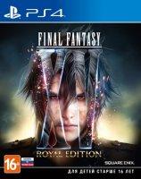 Игра для PS4 Square Enix Final Fantasy XV Royal Edition