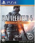 Игра для PS4 EA Battlefield 4 Premium Edition