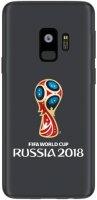 Чехол FIFA 2018 Official Emblem для Samsung Galaxy S9 (104721)